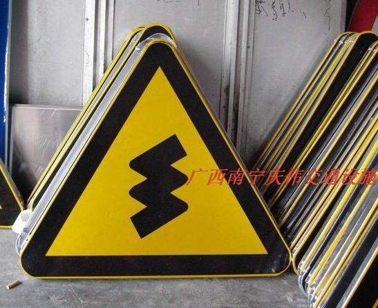 廣西交通三角警示牌定制哪家好-南寧桂達供應物超所值的三角警示牌