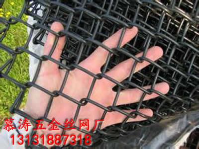 安平慕涛五金厂 专业生产斜方网
