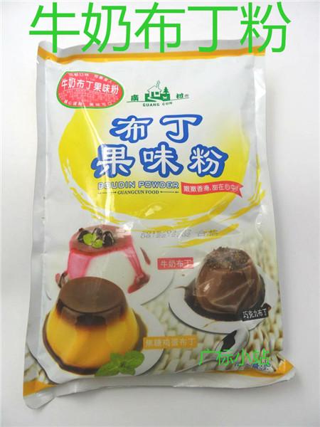 厦门广村巧克力布丁-厦门声誉好的广村牛奶布丁果味粉供应商