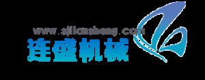 晋江市连盛液压机械有限公司