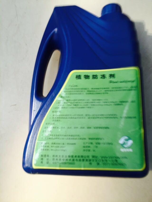 供应植物防冻液-有品质的草木防冻液品牌推荐