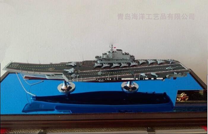 顺义16辽宁航空母舰模型-买16辽宁航空母舰模型当然是到海洋工艺品