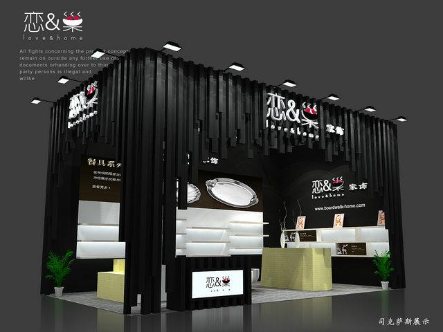 会特装展台设计公司    深圳市司克萨斯展览展示有限公司本着以质量是