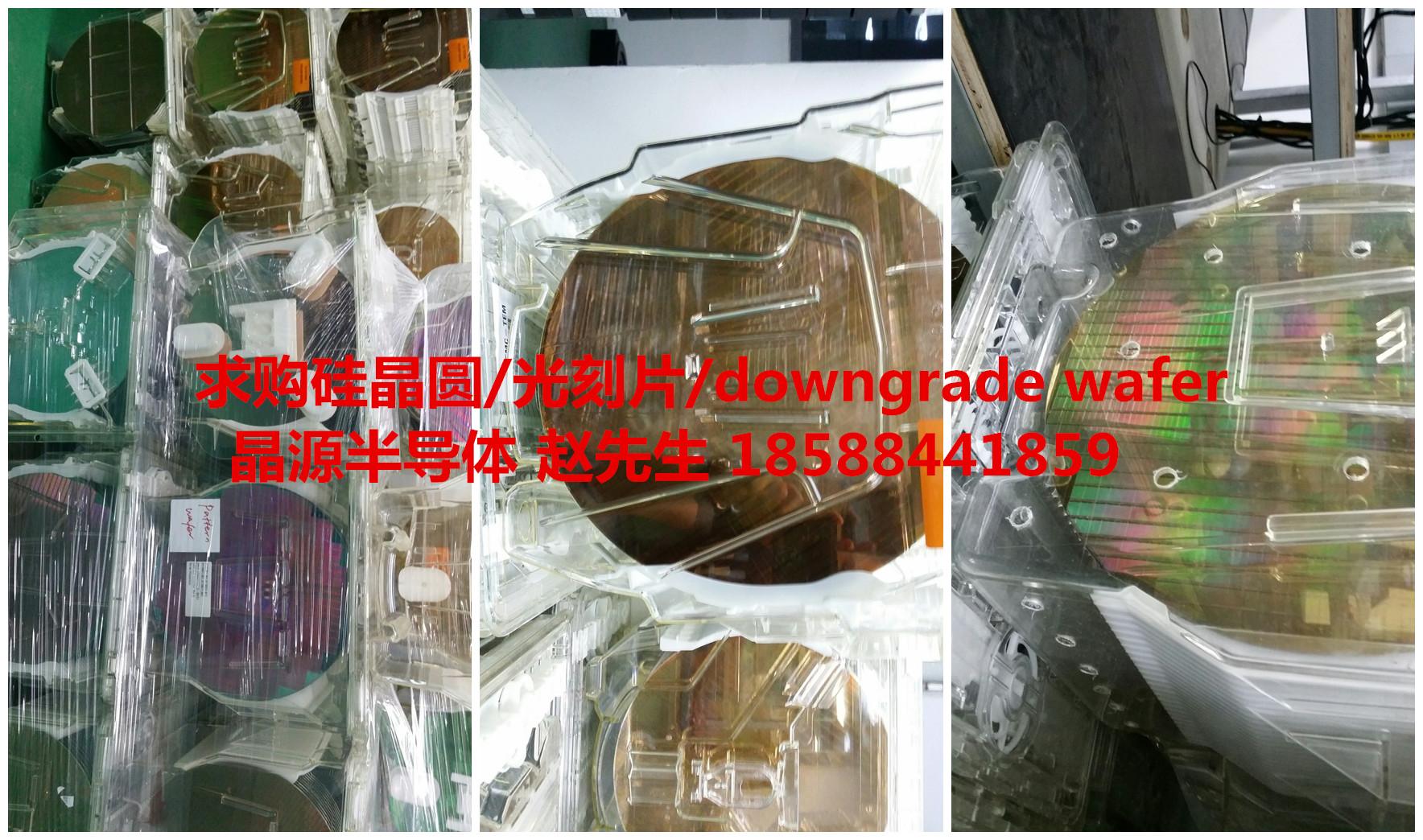 求购硅晶圆|硅晶圆回收|硅晶圆回收公司|回收光刻片