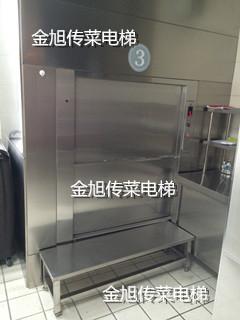 传菜电梯庆阳传菜电梯***+低价+质保-传菜电梯价格