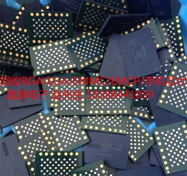 高价求购各类存储芯片TSOP/FLASH/LGA等