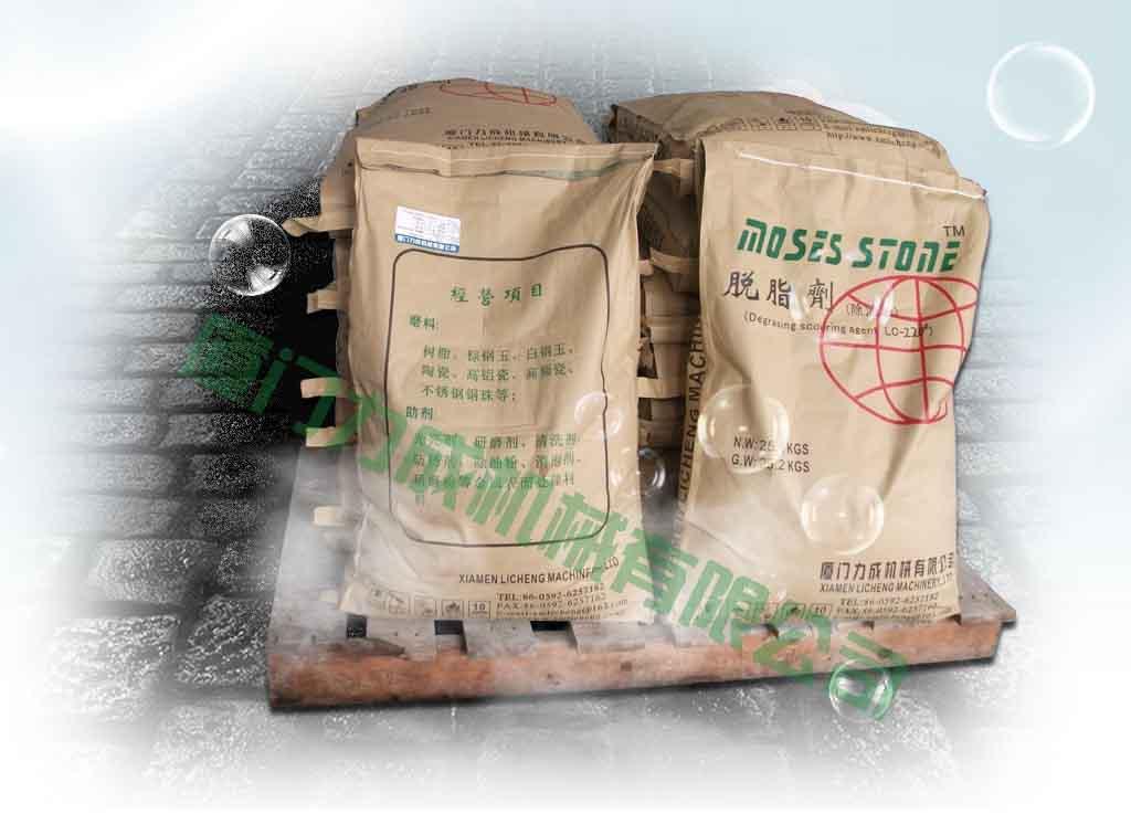 无磷除油粉-无磷除油剂-无磷脱脂粉