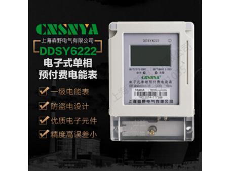 电子式单相预付费电能表-258.com企业服务平台