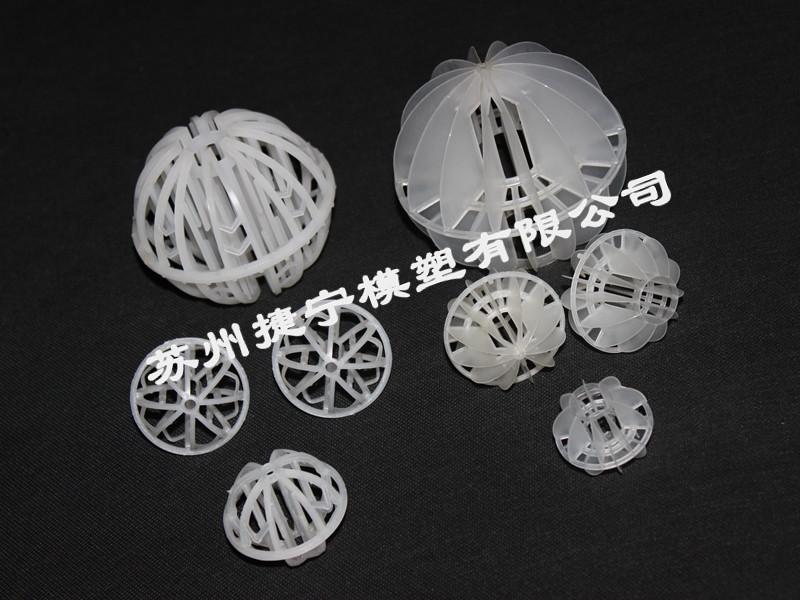 优良的工程塑料供应商当属苏州捷宁模塑,塑料共轭环批发