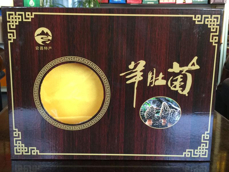 兰州木盒包装,兰州木盒包装