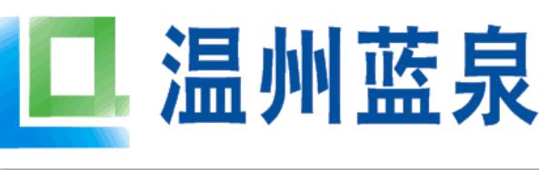 温州蓝泉电气科技365体育在线655365.com_365的体育直播怎么看_如何看365体育动画