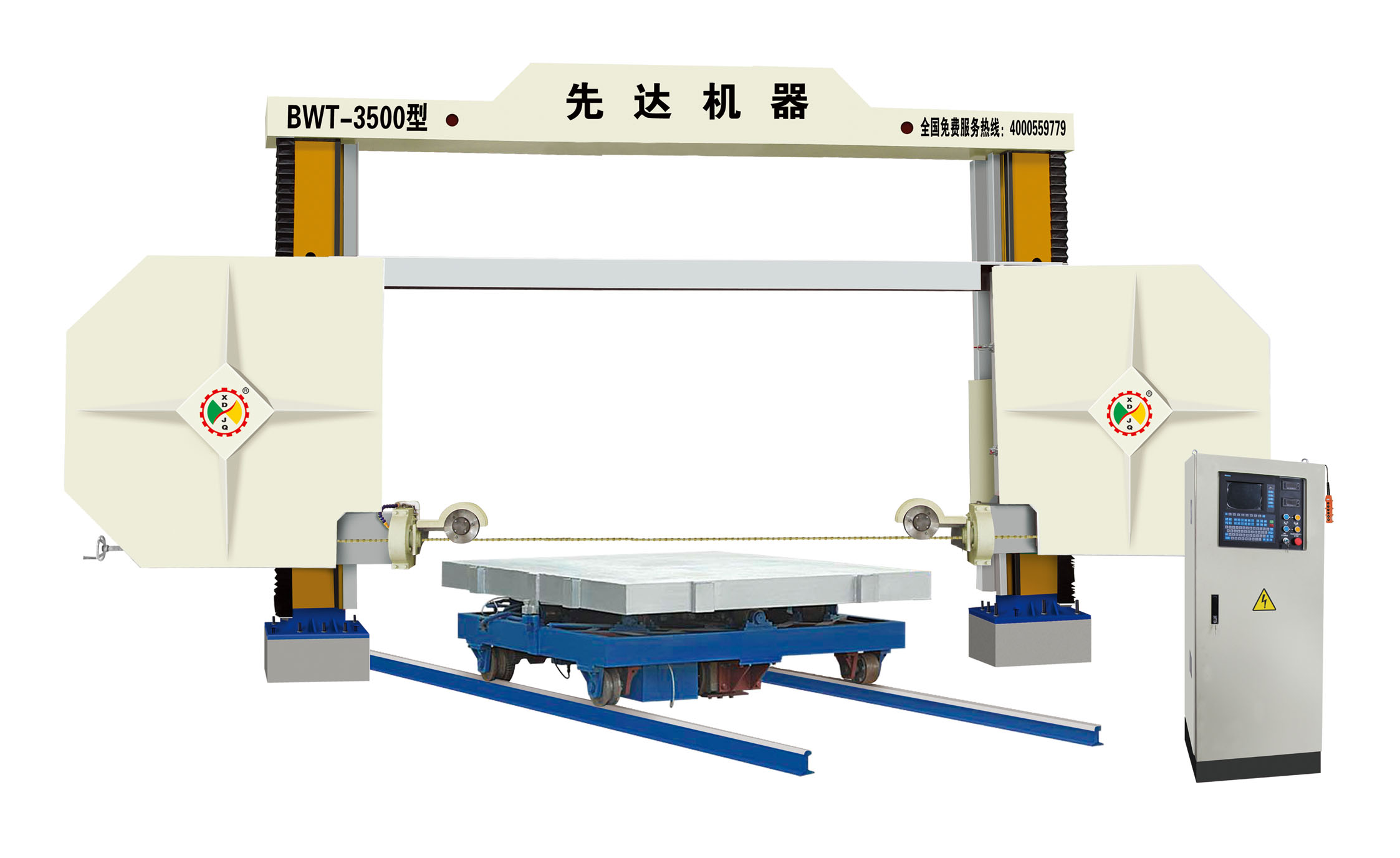 BWT-3500 金刚石串珠绳修边机