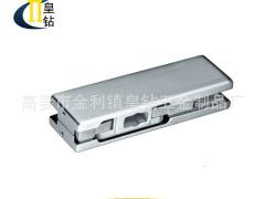 玻璃门夹价格:皇钻五金提供优惠的C-001 不锈钢玻璃门夹