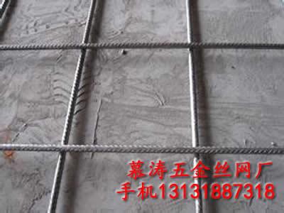优质的钢筋网生产厂家 安平慕涛五金丝网厂