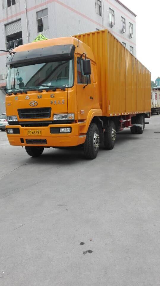 专业危险品物流运输-258.com企业服务平台