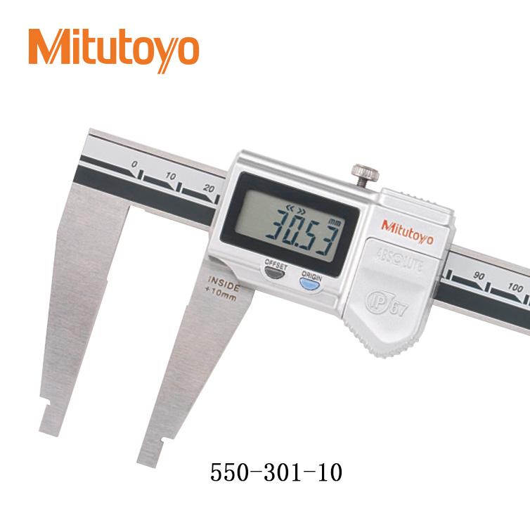 供应日本三丰Mitutoyo数显卡尺550-301-10