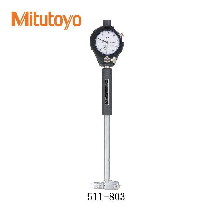 日本三丰Mitutoyo内径表—带测微头 511系列