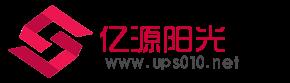 北京亿源阳光电子科技有限公司