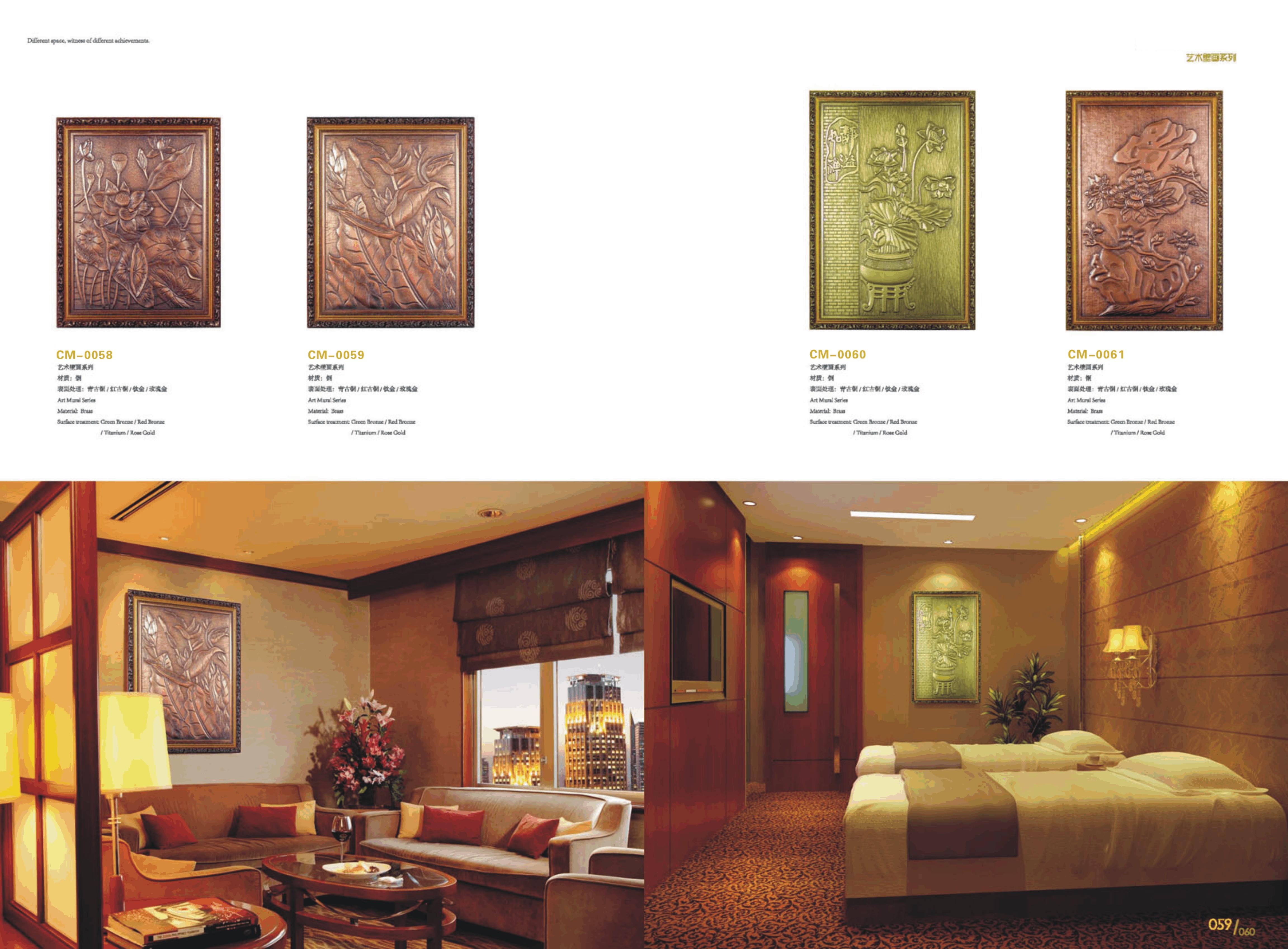 哪里有专门卖艺术壁画的地方——广东壁画