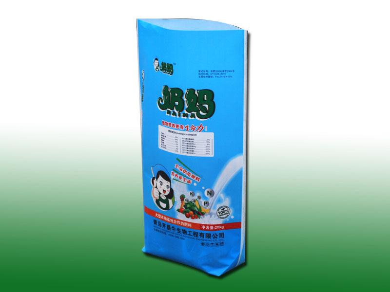 潍坊畅销的无纺布方底编织袋供应——无纺布方底编织袋