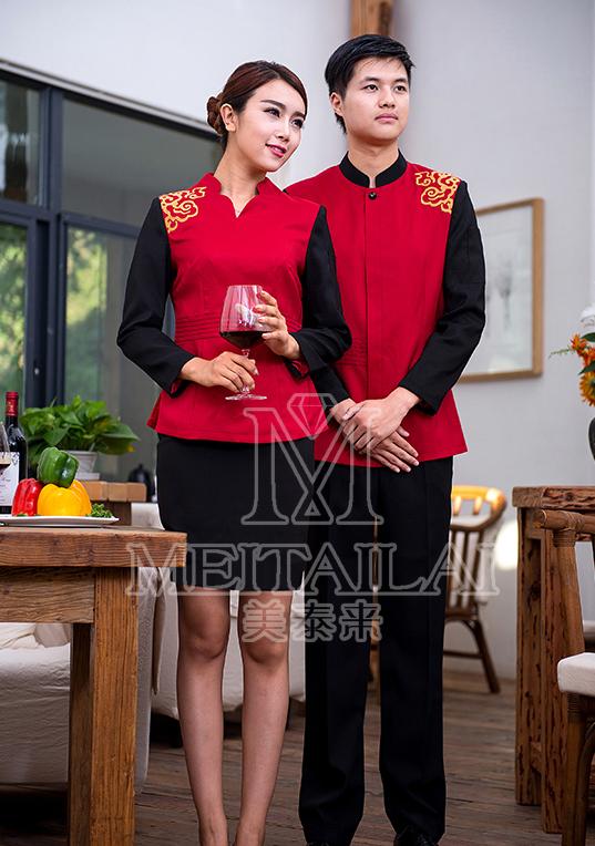 服装公�9���f:#���_成都酒店工作服定做|酒店制服批发|成都美泰来服装公司