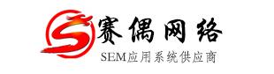 赛偶时代(北京)网络科技有限公司