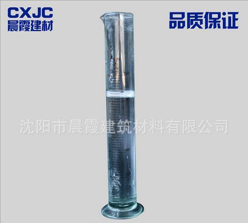 高品质盾构机泡沫剂批发价格_铁岭盾构泡沫剂