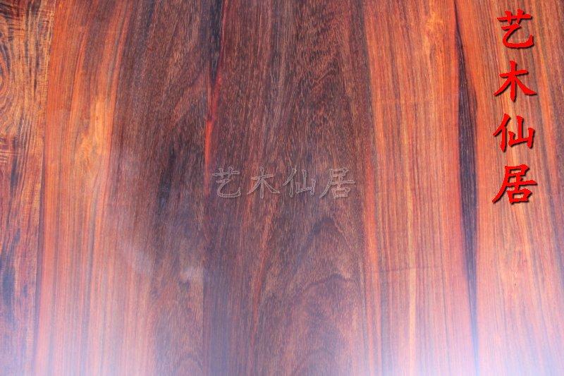 酸枝休闲桌五件套代理加盟_选购酸枝休闲桌五件套就到艺木仙居红木家具