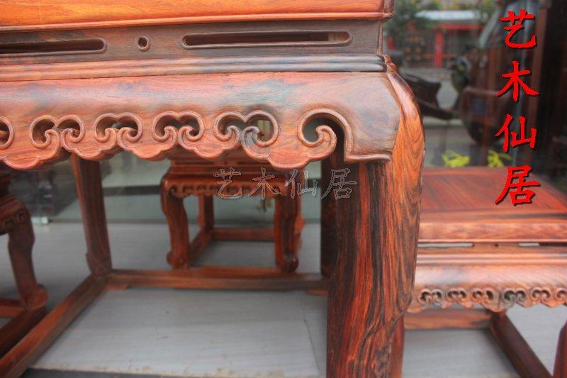 崇文酸枝休闲桌五件套-推荐莆田优质酸枝休闲桌五件套
