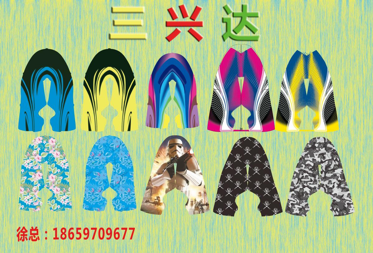 鞋類數碼印花設計