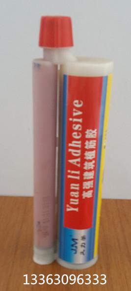 供应久力美牌注射式植筋胶/厂价销售A级注射植筋胶
