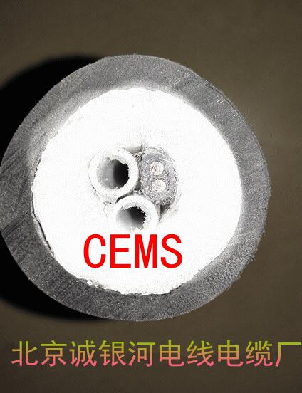 环保用分析防腐采样复合管