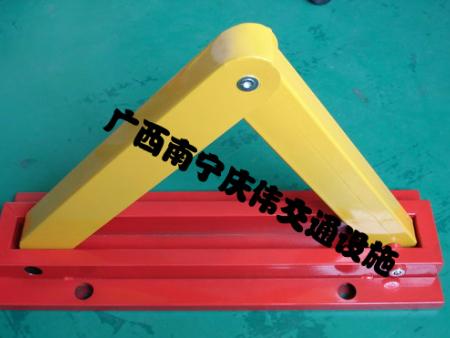 南宁优质牢固车位锁供应安装 私人专用车位锁价格