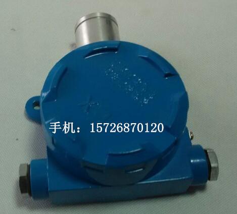 厂家直销  STTC-104 可燃气体报警器 可燃气体检测器