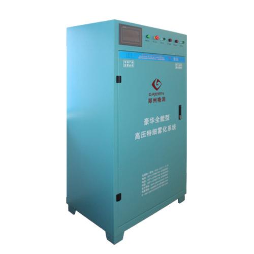 河南GR高压微雾加湿器——优质的GR高压微雾加湿器供应信息