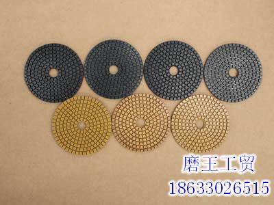 磨王工貿 優質的水磨片供應商