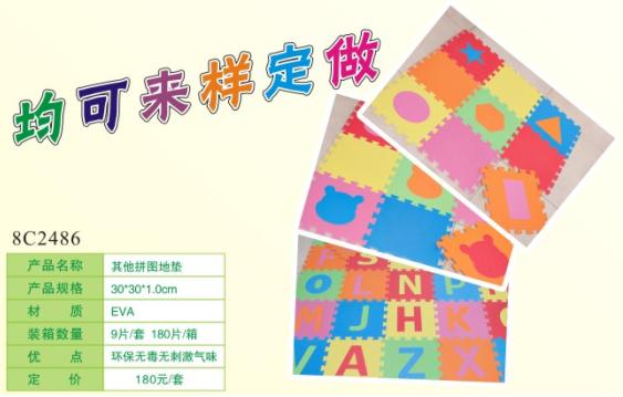 广西幼儿园拼图地垫定制