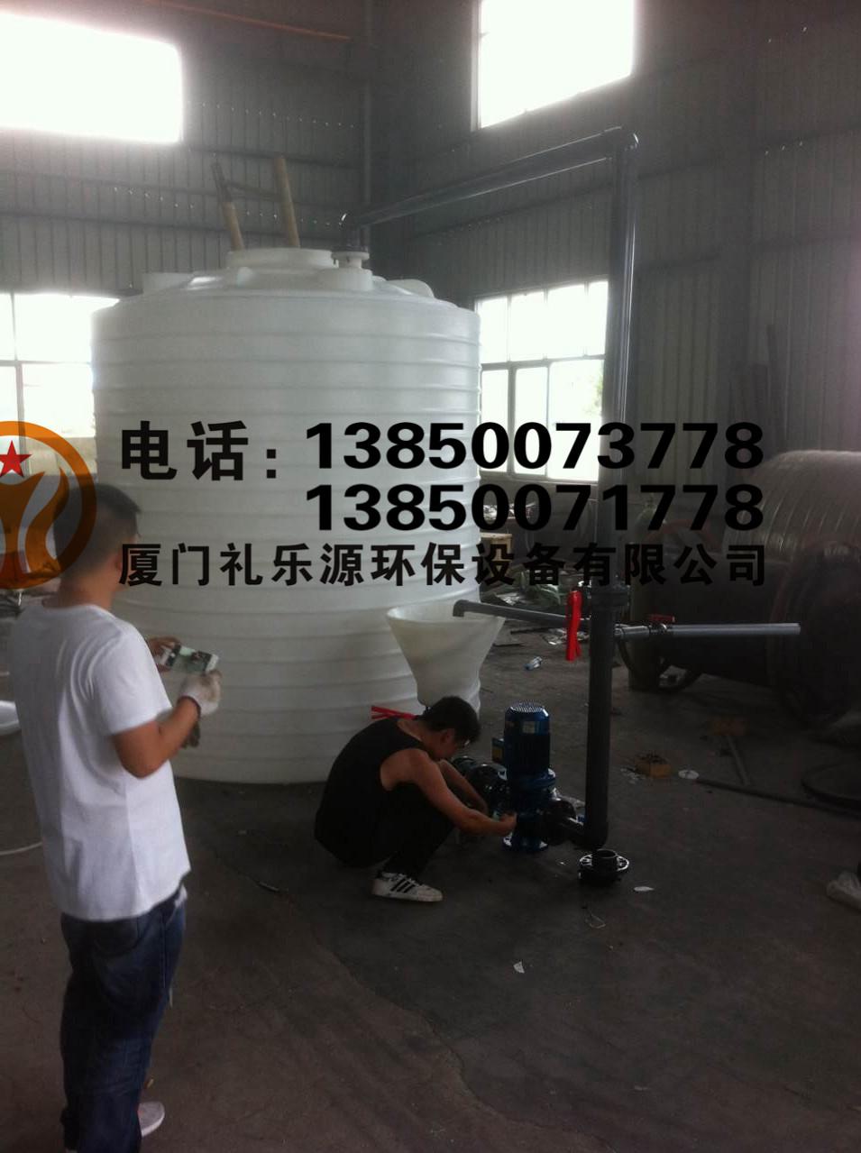 厦门塑料桶生产