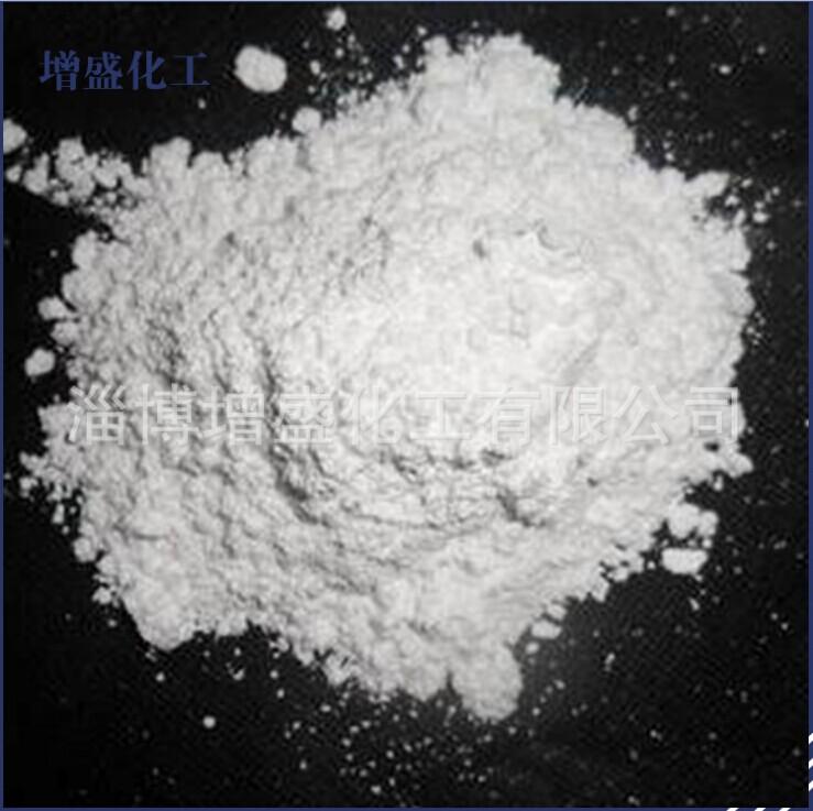 好的纳米碳酸钙在哪买 -专业生产纳米碳酸钙