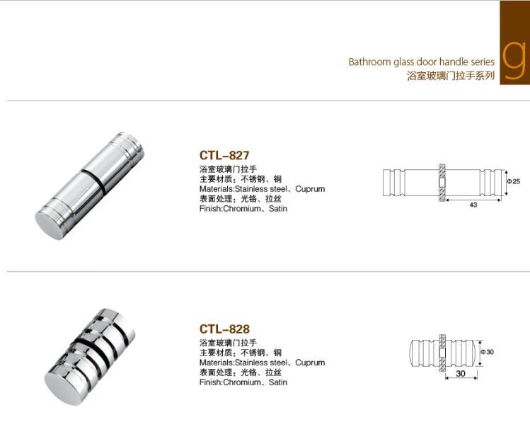 浴室五金件品牌-廣東省玻璃門拉手哪里有供應