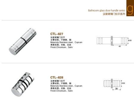 淋浴房配件批发市场-大量供应有品质的玻璃门拉手