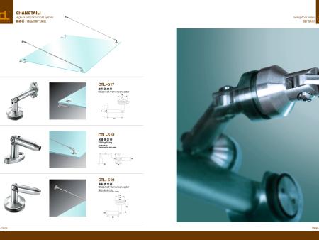 广东玻璃固定件供货厂家-报价合理的单双杆玻璃固定件昌泰利供应