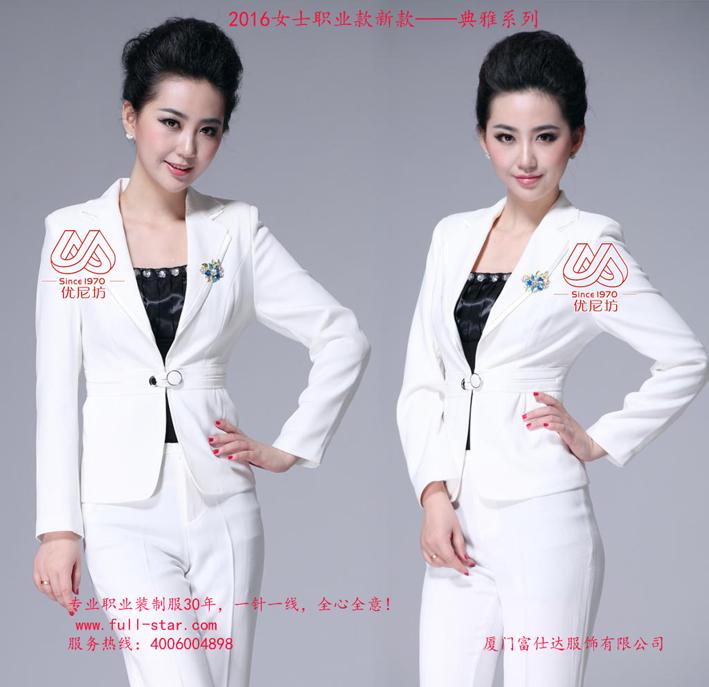 漳州T恤批发|福建厦门商务职业装厂商