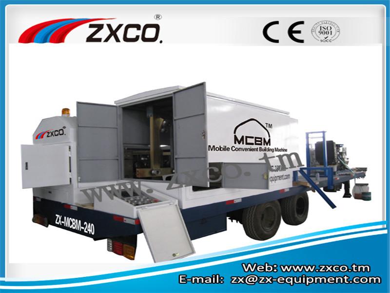 辽宁高效大跨度辊压成型机价格行情-ZX-MCBM-240大跨度设备