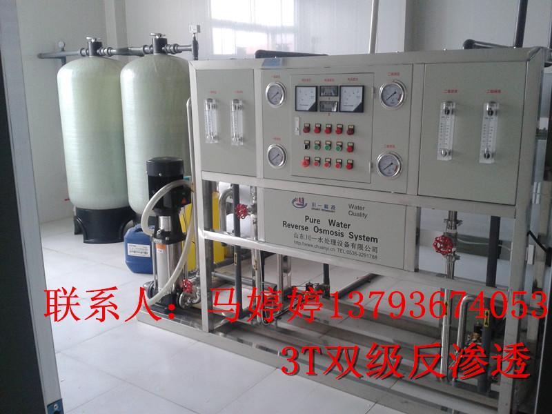 PO膜水处理设备
