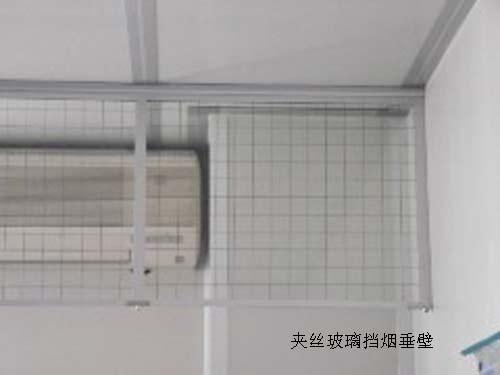 成品夾絲防火玻璃擋煙垂壁