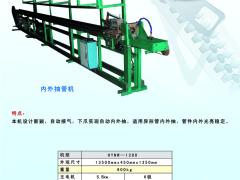 福建数控切管机厂家 数控切管机 福建哪有数控切管机代理