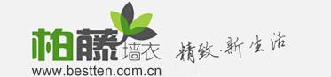 北京柏藤科技开发有限责任公司