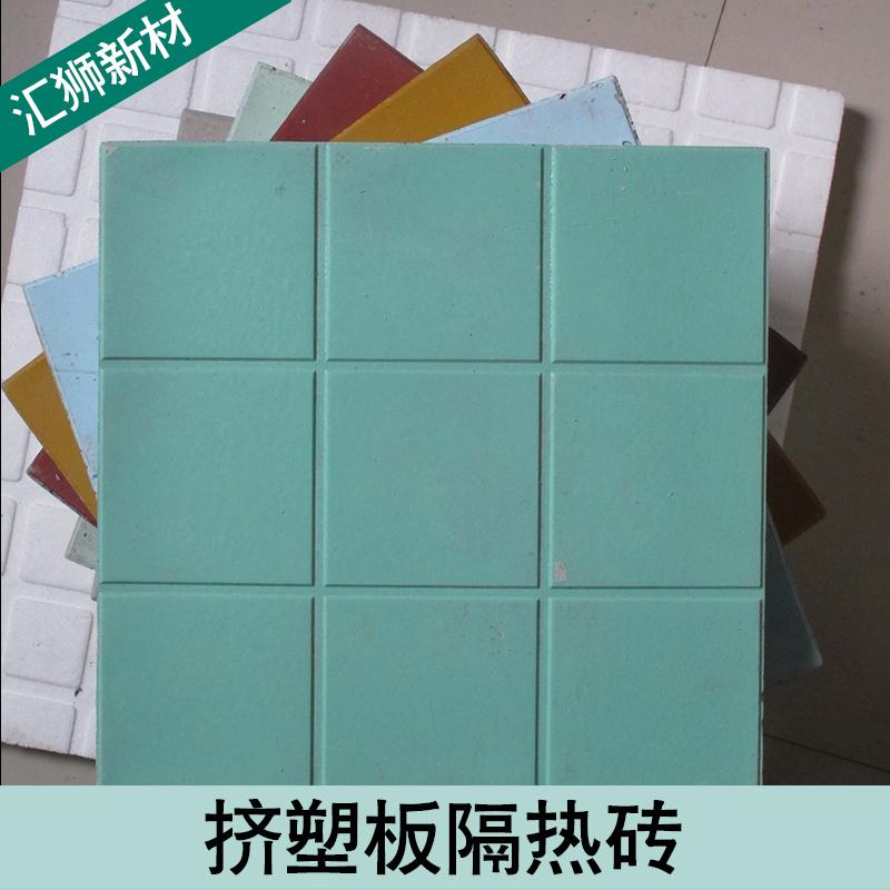 广西哪里有挤塑板隔热砖 内墙保温板