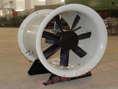 玻璃钢纺织风机